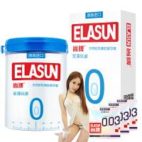 尚牌进口避孕套 至薄玩家0.03mm 超薄安全套组合 送情趣内衣