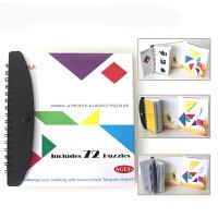 七巧板磁性 儿童益智拼图智力积木现代塑料圣诞节礼物