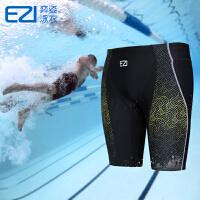 弈姿EZI温泉专业运动竞技时尚速干加大码 男士平角五分游泳裤8072