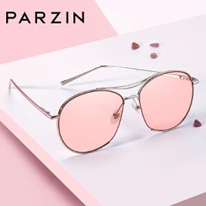 帕森2017新款太阳镜 女士迷幻复古个性半框眼镜潮墨镜驾驶镜 9768