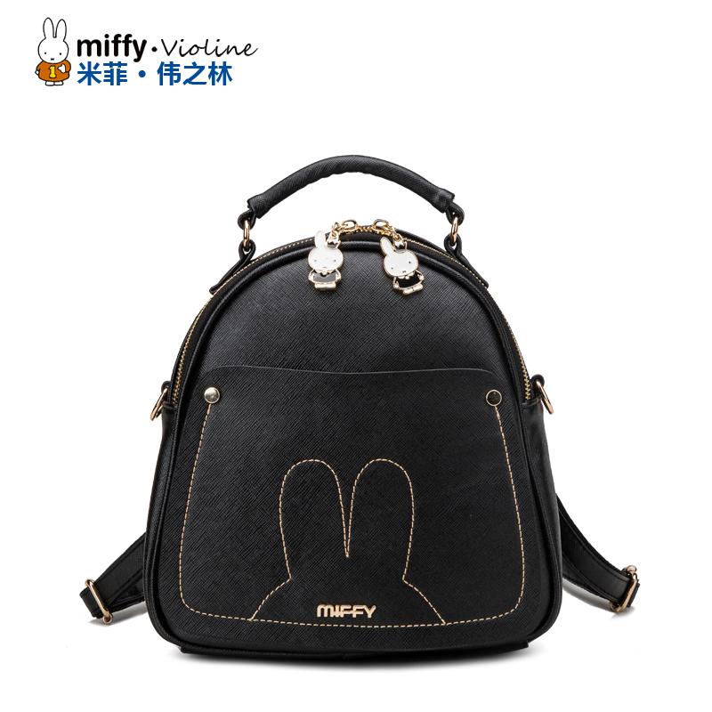 Miffy米菲 2017新俏皮萌兔双肩包女 学院风韩版学生书包春夏新女包背包