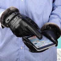 男士手套 防寒手套 保暖手套 皮手套 摩托车触屏防寒加绒加厚保暖防水骑车PU皮手套