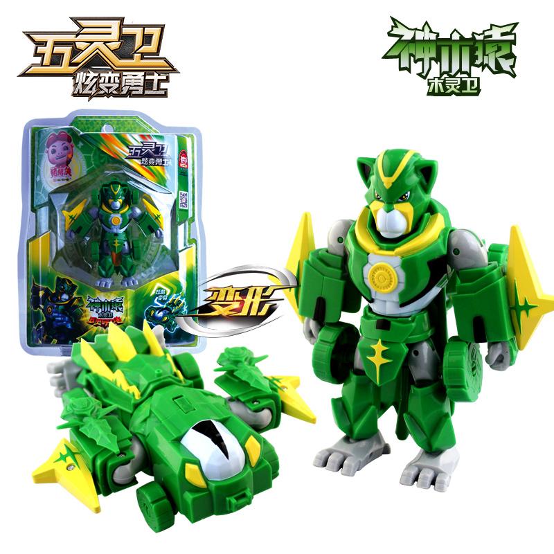 五灵卫炫变勇士铁拳虎火焰鹤儿童变形机器人玩具男孩玩具