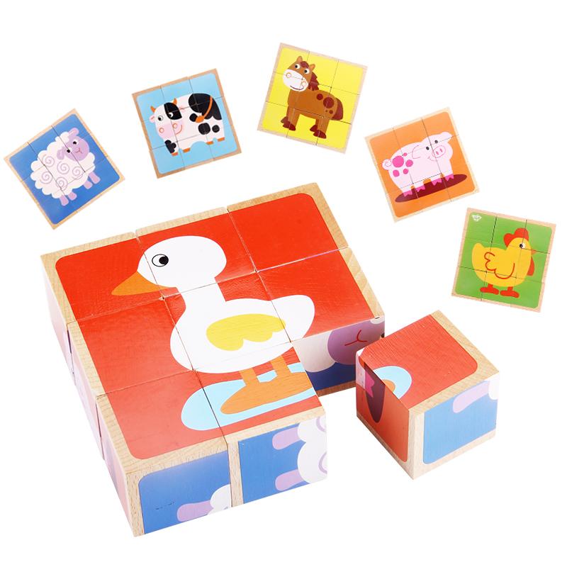 游戏大陆木质拼图玩具 木制动物积木拼图儿童拼板 幼儿宝宝智力