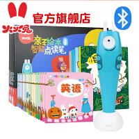 阿李罗火火兔D7-8G蓝牙点读笔儿童英语学习早教益智玩具故事机玩具