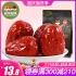 【三只松鼠_和田骏枣二等415g】休闲零食干果新疆特产 和田红枣 红枣子 大枣