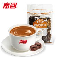 海南兴隆特产南国椰奶咖啡680g  正品香醇速溶三合一纯咖啡粉饮品