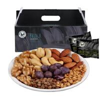 韩国进口山野 M&F 早午混合搭配坚果 蔓越莓版 20克/袋 30袋礼盒装