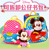 迪士尼幼儿园书包男童小班儿童书包可爱1-3周岁宝宝双肩背包玩偶包2