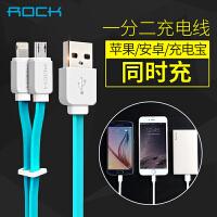 ROCK洛克 Micro&lightning充电线 安卓苹果二合一手机通用数据线三星苹果iPhone 6S plus一拖二充电线