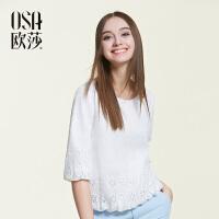 欧莎2017春女春季新款女装白色套头圆领灯笼袖蕾丝衫女A12117