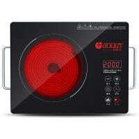 好妻子 电陶炉 红外电热炉 光波炉 适用所有锅具三环加热炉 特价 不挑锅  防辐射光波电磁炉