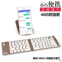 BOW航世手机折叠蓝牙键盘苹果IPAD6 /air2无线mini安卓平板通用pro ipad5/Air  ipad4/3/2   ipad6splus