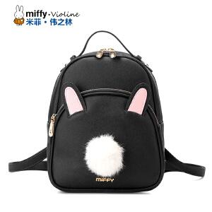 Miffy/米菲2016秋冬新款背包 韩版时尚撞色双肩包 卡通女包包潮