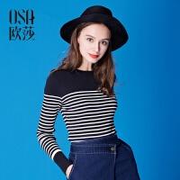 【2件7折,3件6折】OSA欧莎女装冬装新款 圆领时尚蓝白条纹毛针织衫D16003