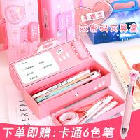 韩国文具盒可爱洋娃娃笔袋女学生拉链卡通文具袋铅笔袋PU皮质大容量铅笔盒