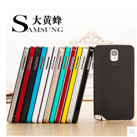 note3手机韩国note4S4边框 壳新款后盖硅胶三星手机保护套 后盖式