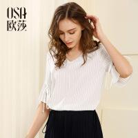 OSA欧莎2017夏装新款条纹印花V领 飘逸雪纺衫B17056