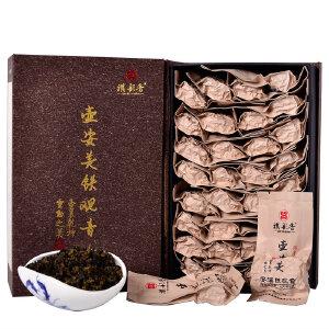 新茶 祺彤香 铁观音 壶安美1号炭焙浓香型茶叶安溪铁观音乌龙茶