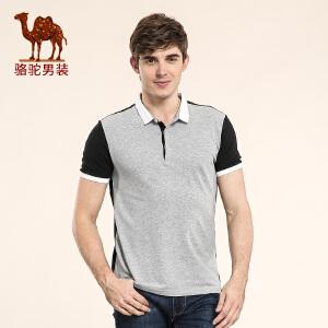 骆驼男装 夏季新款翻领日常休闲短袖T恤衫时尚修身棉质体恤男