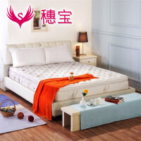 穗宝乳胶床垫独立袋装弹簧床垫席梦思双人1.8米1.5米 丹佛
