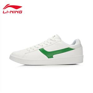 李宁男子复古经典休闲鞋板鞋小白鞋黑色运动鞋ALCL065