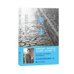 """学""""生""""(台湾著名语文老师如何帮助学生学习""""陌生""""的知识、""""生存""""的能力、""""生活""""的趣味、""""生命""""的价值、""""求生""""的力量的真实故事)"""