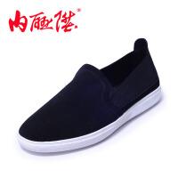 内联升男鞋 布鞋 春夏男士弹力休闲鞋 老北京布鞋 6778C