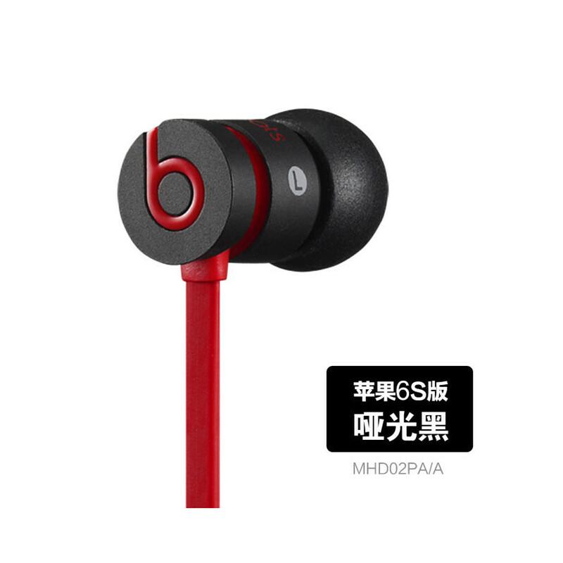 0 入耳式耳机带麦克 魔音面条二代 ub ibeats 爱.