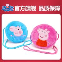 小猪佩奇刺绣斜跨包粉红猪小妹佩佩猪女孩可爱卡通儿童圆形零钱包