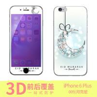 iphone6 plus 月亮星手机保护壳/彩绘保护壳/钢化膜/前钢化膜