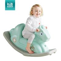 可优比儿童摇马玩具宝宝木马婴儿摇摇马大号加厚婴儿益智周岁礼物