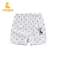 童泰婴儿短裤夏季纯棉宝宝五分裤婴幼儿衣服新生儿衣服