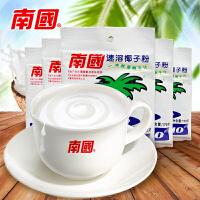 海南特产 南国速溶椰子粉 170gx5 早餐冲饮品粉粉 海南椰子粉