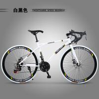 云宵公路自行车单车40刀圈变速车弯把21速双碟刹赛车男女款式26寸