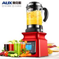 AUX/奥克斯 AUX-PB927加热破壁机真破壁料理机养生机进口玻璃材质 榨汁果蔬果汁调理机