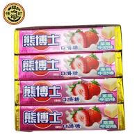 徐福记 熊博士口嚼糖 52g*12条(624g) 6种口味选择 软糖零食儿童糖果