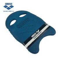 arena阿瑞娜 游泳浮板打水板 成人训练必备 漂浮力板 划水板 0188