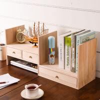 家逸 儿童书桌收纳层架 可伸缩实木无漆环保小书架