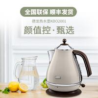 【当当自营】Delonghi/德龙 KBO2001 不锈钢电水壶 自动断电烧热水壶304不锈钢