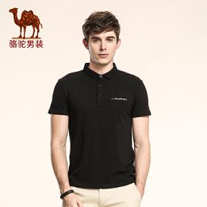 骆驼男装 夏季新款翻领微弹柔软纯色棉质商务休闲短袖T恤衫男