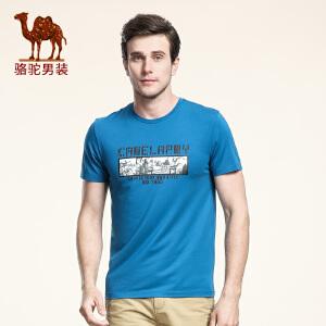 骆驼男装 夏季新款青年修身休闲纯色字母青春活力短袖T恤男士