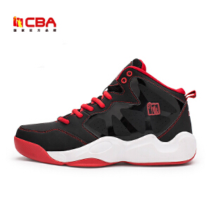 【618狂嗨继续】CBA男子篮球鞋 正品男士中高帮减震耐磨防滑篮球鞋大码比赛球鞋战靴