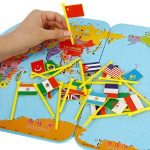 橙爱  世界地图中国地图拼图木制 插拼图 玩具 2-3岁 儿童玩具