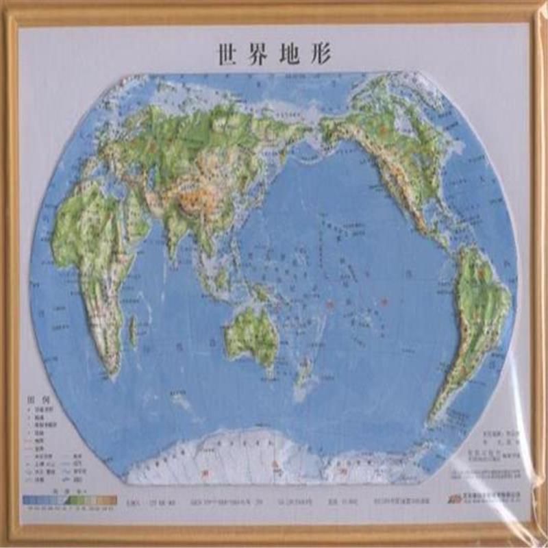 政区地图拼图限量超值套装( 货号:750303211) 北京新华书店官方旗舰店