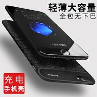 倍思苹果7充电宝背夹电池iPhone7plus专用超薄7P手机壳移动电源