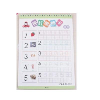 儿童早教练习卡练字板 可擦练字本写字 可反复用幼儿园描红本_数字一