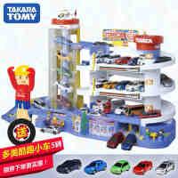 TAKARA TOMY/多美卡合金车轨道套装 汽车大楼停车场玩具430865