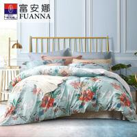 富安娜四件套纯棉1.8m床田园风床上用品双人全棉床单被套芳菲四月