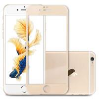 坚达 全屏覆盖钢化膜 钢化玻璃保护膜适用于iphone6s 4.7英寸全屏覆盖保护膜 透明壳 防摔壳 保护套 软胶壳